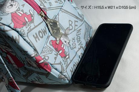 「リトルミィのごきげん保冷バッグ」ゲット!(リンネル 2013年8月号)