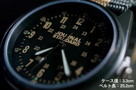 MonoMax 2013年7月号付録「ジャーナルスタンダード腕時計」ゲット