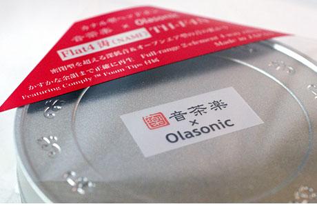 Olasonicが音茶楽とコラボ! カナル型ヘッドホン「TH-F4N」の発売が決定(音茶楽×Olasonic)