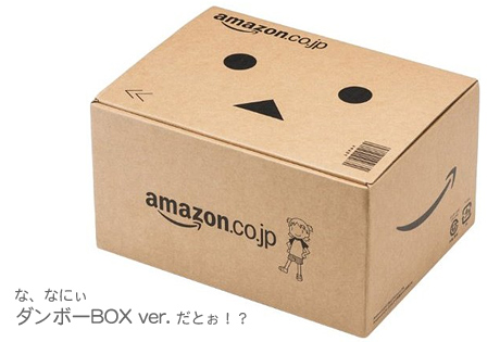 「ダンボーBOX ver.」ですとぉ!?【Amazon.co.jp限定】「よつばと!」1-12巻セット