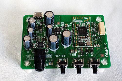 Olasonic完全読本・特別付録「ヘッドホンアンプ搭載Bluetoothユニット」を見てきたなり
