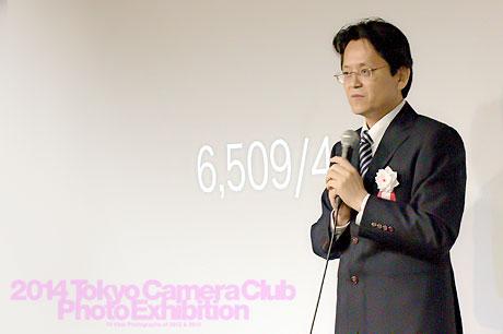 東京カメラ部 10選 2014 写真展:レセプションパーティに参加してきました