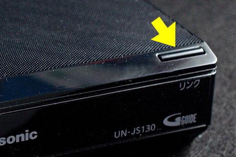 プライベート・ビエラ「UN-JL10T3」がやってきた(モニター日記-1)