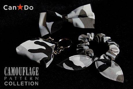 キャンドゥの迷彩柄シリーズ「CAMOUFLAGE PATTERN COLLECTION」を捕獲(これで100円シリーズ)