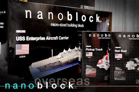 「ナノブロックプラス(nanoblock+)」大人も楽しめるナノブロックに弟分が登場!