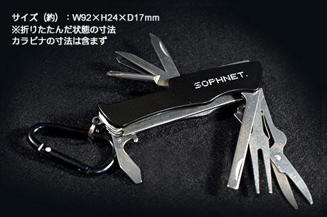 smart 2014年4月号 付録「SOPHNET. ポータブル13徳マルチギア」ゲット